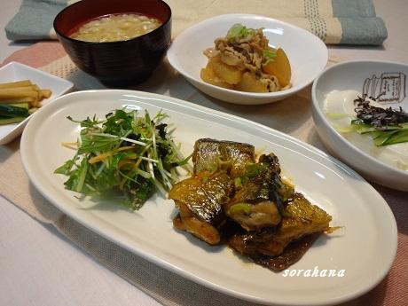 4月26日 秋刀魚の甘辛焼き