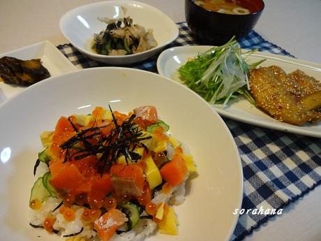 5月5日 バラちらし寿司