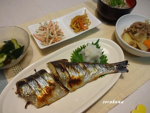 6月25日 にしんの焼き魚