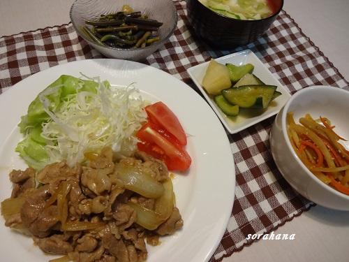 6月26日 豚小間のスタミナ炒め