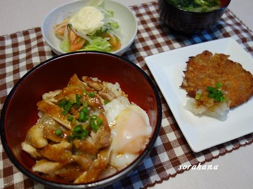 7月20日 照り焼きチキン丼