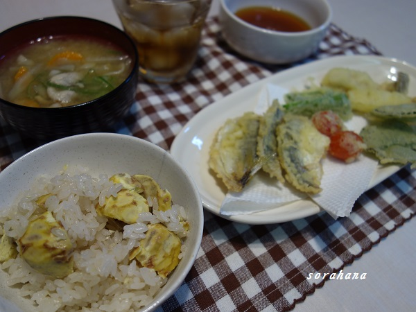 9月13日 アジの天ぷらと栗ご飯