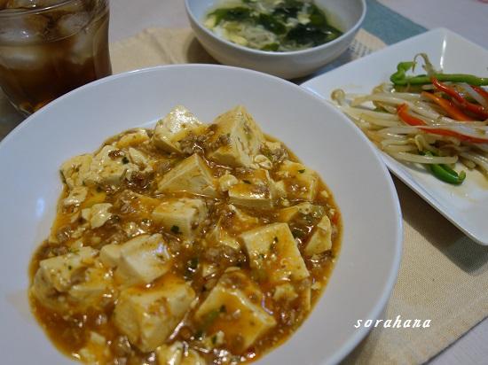 9月23日 麻婆豆腐