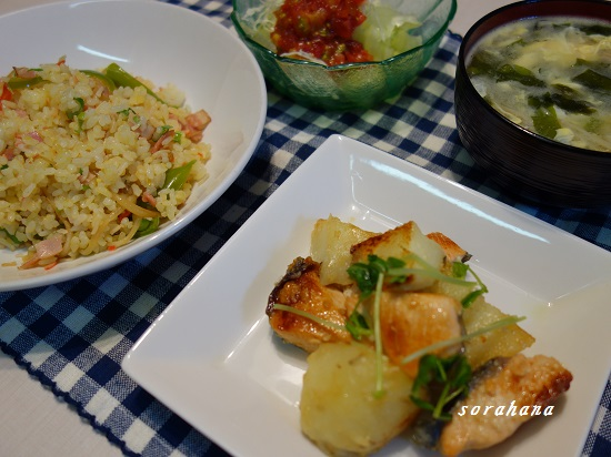 9月24日 鮭とジャガイモのバター醤油