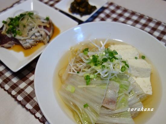 9月25日 豚肉白菜鍋