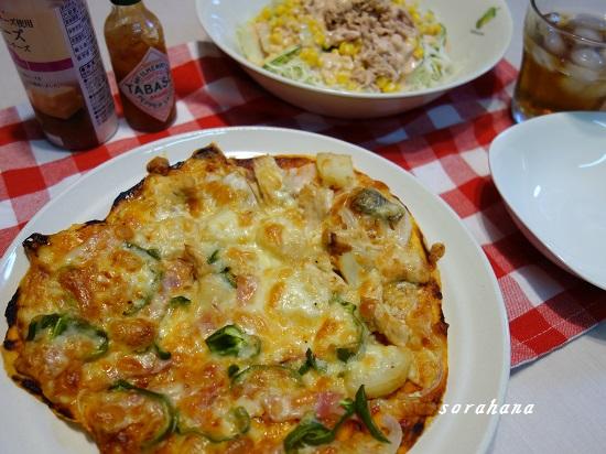9月26日 クリスピーピザ