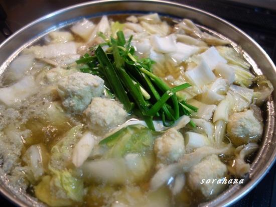 10月2日 鶏団子鍋