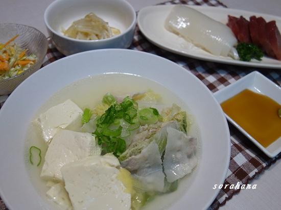 10月15日 豚肉と白菜