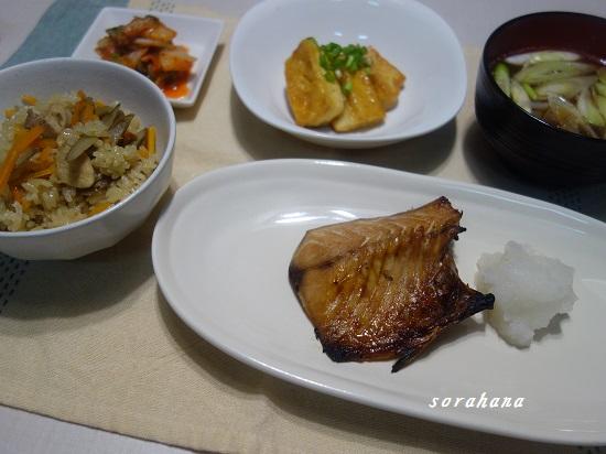 10月18日 鶏ごぼう炊き込みご飯