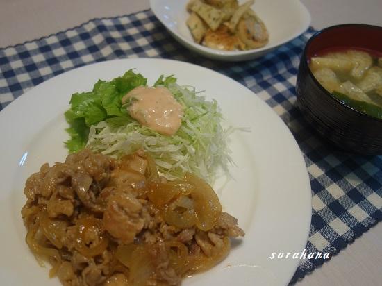 10月19日 豚肉の生姜焼き