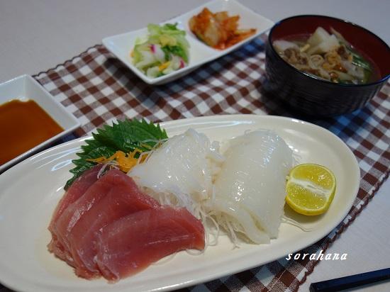 10月25日 お刺身と芋煮
