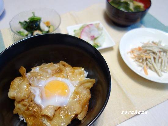 10月31日 豚バラ丼