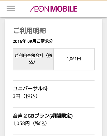 screenshot_2016-09-14-20-48-44