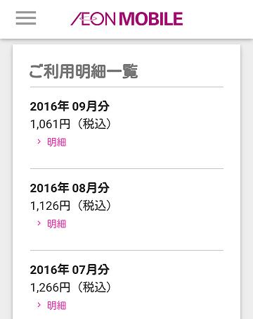 screenshot_2016-10-07-21-53-57