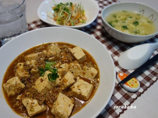11月27日 麻婆豆腐