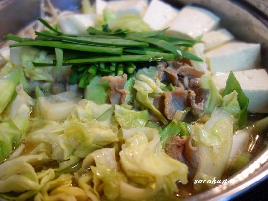 12月2日 豚ホルモン鍋