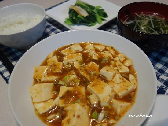 12月4日 麻婆豆腐