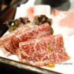 秋田駅周辺ランチ 牛玄亭はおいしい焼肉屋さん 予約は絶対したほうがいい!
