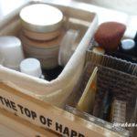 化粧品の収納ケースは使い回せる100均グッズで