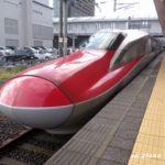 新幹線の旅が意外と快適でお得だった話