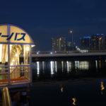 横浜駅から中華街までの移動は夜景も観られるシーバスがおすすめ