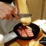 大人気!行列のできるチーズ専門店 渋谷ヒカリエ内ラクレでラクレットを食べてきた