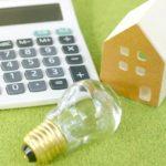 大学生一人暮らしの水道光熱費と通信費はどれくらい?