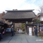 仙台松島 冬の【円通院】自分だけの数珠作りと御朱印と