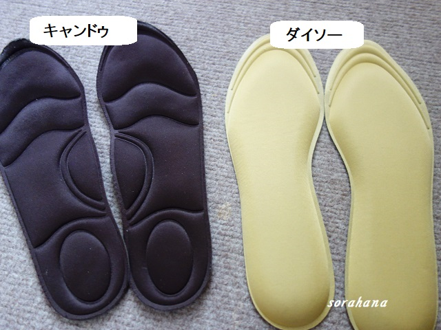 100均の靴の中敷きは快適性を格段にアップするスグレモノでキャンドゥがおすすめ!