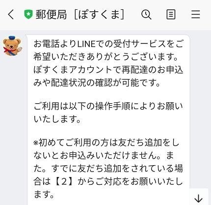 他社 接続 サービス 通信 料 xi